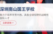 深圳南山国王学校幼儿园,幼儿园中方园长教学经验从事幼儿教育工作三十余年