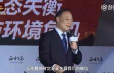 """""""微信聊天门""""后,中国的互联网巨头该直面AI的信息安全质疑,微信,因为"""