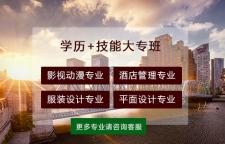 杭州游戏场景搭建杭州动漫设计培训