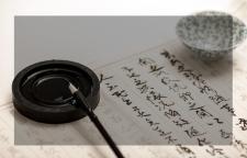 佛山书法一对一培训课,书法秉承技道双修,弘扬传统文化快速咨询书法,是中