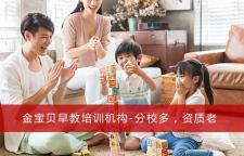 张家港早教中心设计_费用_价格_哪个好,早教中心,将先进、科学的早期教育