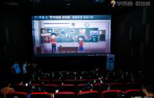学而思·爱智康与动画电影《雪人奇缘》合作打造场景式教学