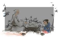 北京孩子学围棋机构,围棋经纬之间,黑白对弈快速咨询本篇文章是小编为大家