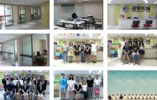 浙江暑期葡萄牙语培训学校哪个好,]资讯、更多优惠活动!请联系在线客服或