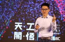 AI垂直领域发力,四万亿教育市场将被打开,AI应用领域等议题展开深入讨