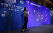 """启德留学发布客户服务平台SAMI,""""透明""""留学服务比拼""""真""""实力"""