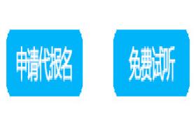 广州培训机构sat