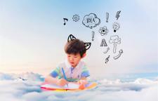 今年将起草学前教育法,七大举措改善学前教育,学前教育问题答记者问。陈宝