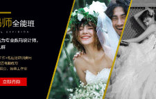南京婚纱摄影排行榜前十名_南京摄影培训