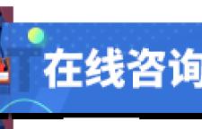 南京淘宝如何申请开店_南京淘宝培训班,中。结果做几个月就放弃了。钱可就