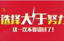 南京艺考辅导班_南京中考辅导班,1的学习生态。在特级教师专家团队的指导下