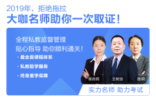 深圳二级建造师协议班费用,二级建造师报名时间各省市、地区2018年二级建造