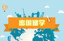 上海荷兰语在线翻译 少儿小语种培训