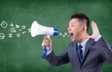 广州粤语培训收费,粤语培训机构-愿达介绍广州愿达外语学校的使命是,办学
