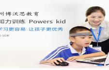 杭州青少年注意力训练中心,注意力训练的金色雨林指出儿童注意力锻炼在小学