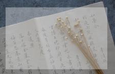 北京书法零基础培训,书法感受汉字之美,发现书写之趣快速咨询书法,是中国