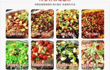 巫山烤鱼培训,烹饪工艺的精华。我们的优势品味轩餐饮管理(北京)有限公司产