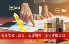张家港注册会计师培训_张家港会计培训,0万元推出苏州市首届自考援助行动江