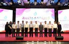泛亚教育联盟主席牛新哲应邀参加海南省数学文化节