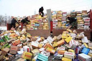 惠州过期大量品销毁保密,环保,性销毁的公司