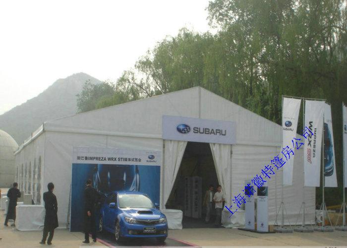 绍兴汽车巡展篷房找上海诺徽特篷房厂家