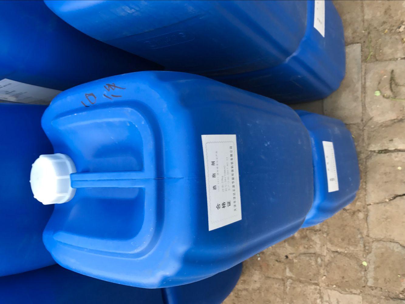 美国清力大湖FIocon135阻垢剂