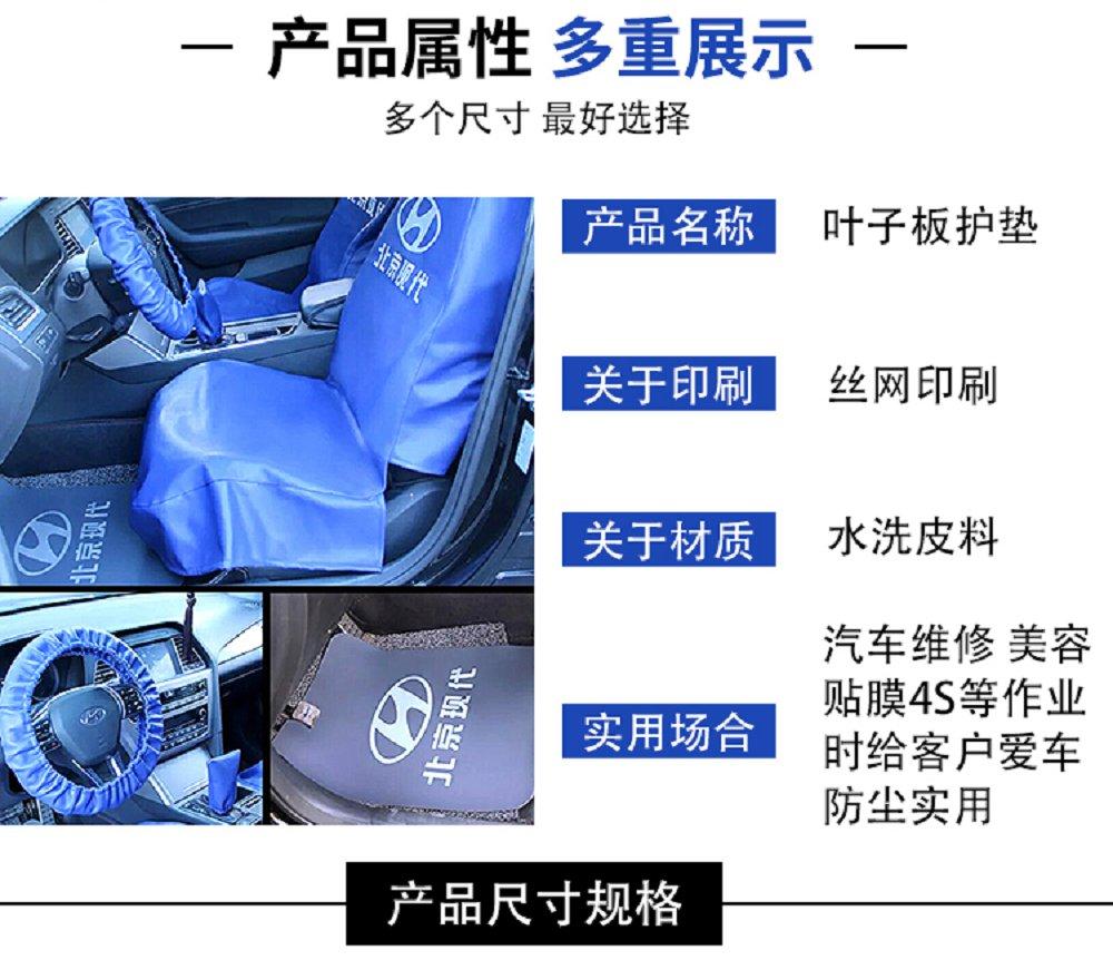 武汉市硚口区汽修座套垫定做
