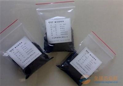 价格高:长期大量高价汉中钯水溶液回收
