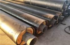 赛罕供应钢套钢蒸汽保温管价格行情