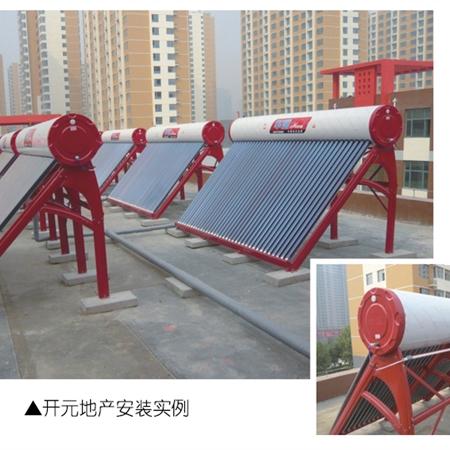 晋州市宾馆太阳能能用的住吗联系电话