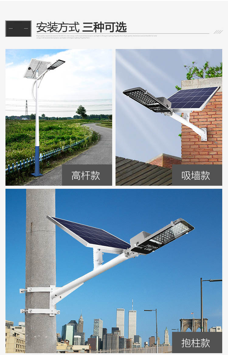 阿坝若尔盖家用需要多大的太阳能发电?