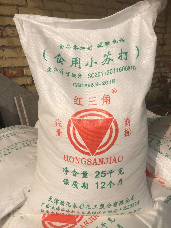 山西忻州—工业小苏打—天津碱厂直销