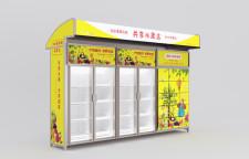 郑州水果自动售卖柜--线上线下智能售卖--社区果蔬优鲜共享