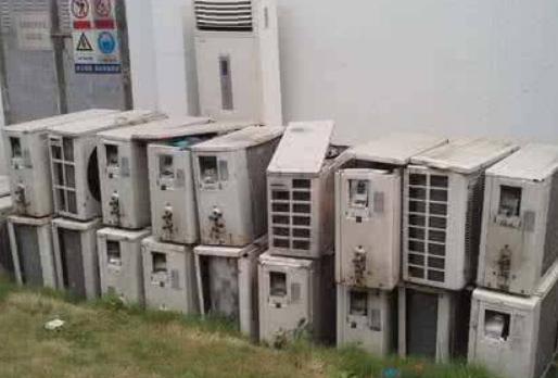 盐田区二手空调回收品牌