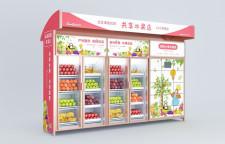 武汉社区生鲜自提柜加盟优惠价多少?-厂价直销