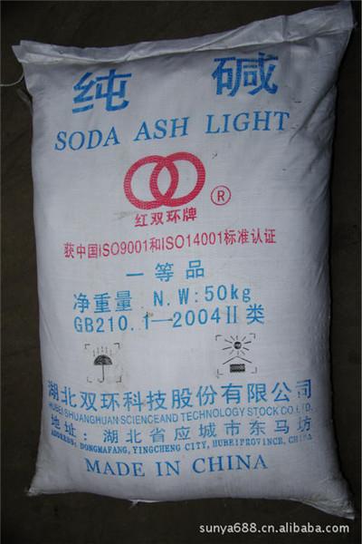 沙溪工业碳酸钠厂家价格