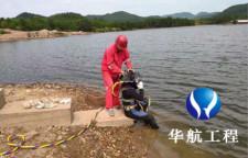 湘潭市蛙人打捞队--专业的技术团队,专业的技术团队ovby湘潭市蛙人打捞