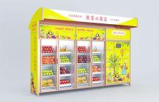 东莞共享水果店重力感应售卖柜点击