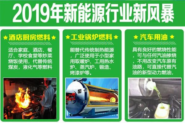 防城港防城复合燃油坝坝宴灶具学技术送设备