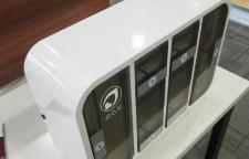 克拉玛依市壁挂式小型无人售货机那个品牌好