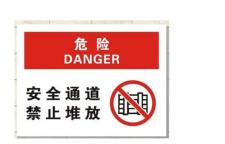 ISO9001認證-ISO9001輔導江蘇省常州市質量認證ISO9001