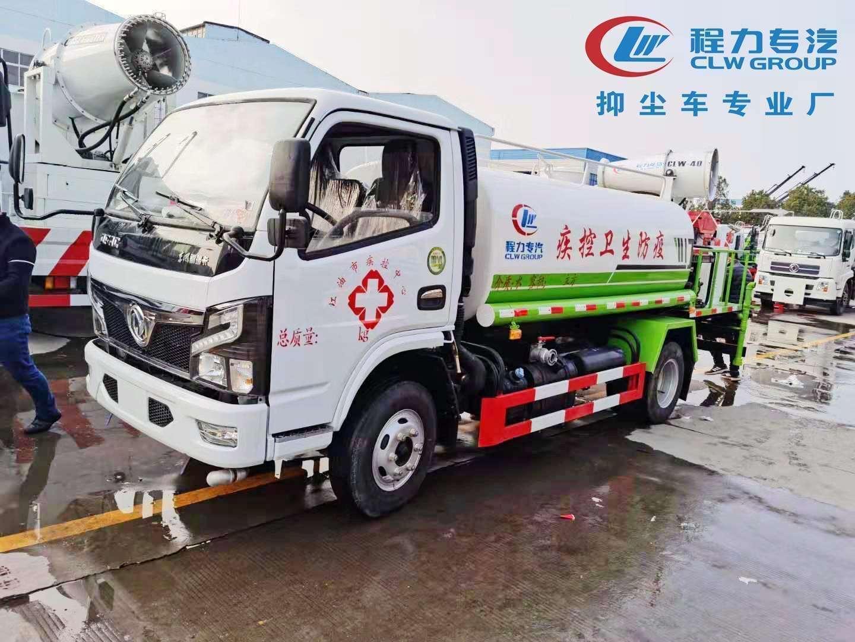 甘南国五5方绿化喷洒车