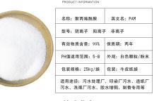 江苏苏州常熟市洗沙砂厂沉淀剂絮凝剂脱水剂PAM质优价廉