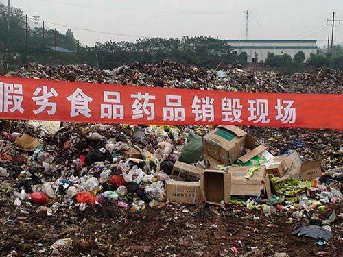 广州报废过期品公司保密,环保,性销毁的公司