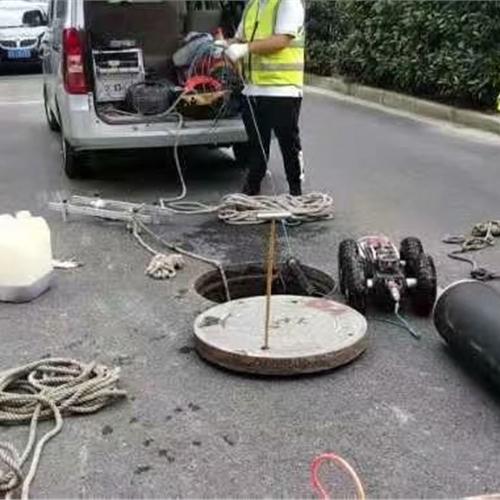 上海市青浦区管道CCTV检测排污_一次多少钱
