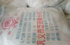 大岭山长期回收liu酸铜价格表