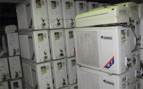 莆田旧空调回收电话,福州二手空调回收一般多少钱-福州旧空调回收电话