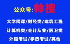 闽侯云课堂数据库应用技术章节答案,2ggp闽侯云课堂数据库应用技术章节