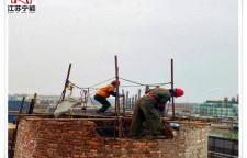 要闻)资阳市30米烟囱拆除怎么收费
