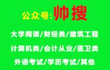 宁德福鼎云课堂智慧职教数据库应用技术章节答案,2ggp宁德福鼎云课堂智
